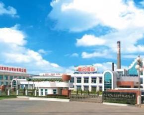 张家港联合铜业